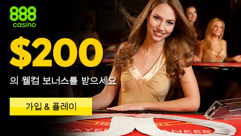 888 LIve Dealers Table Games