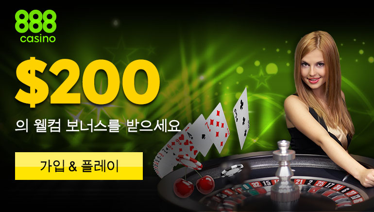 888 Live Dealers Roulette