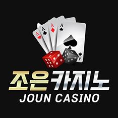 Joun Casino